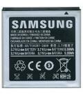 Μπαταρία Samsung EB575152VU για i9000 Galaxy S Original Bulk