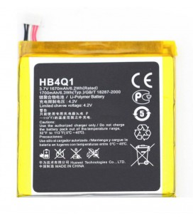 Μπαταρία Huawei HB4Q1 για Ascend P1 U9200 Original Bulk